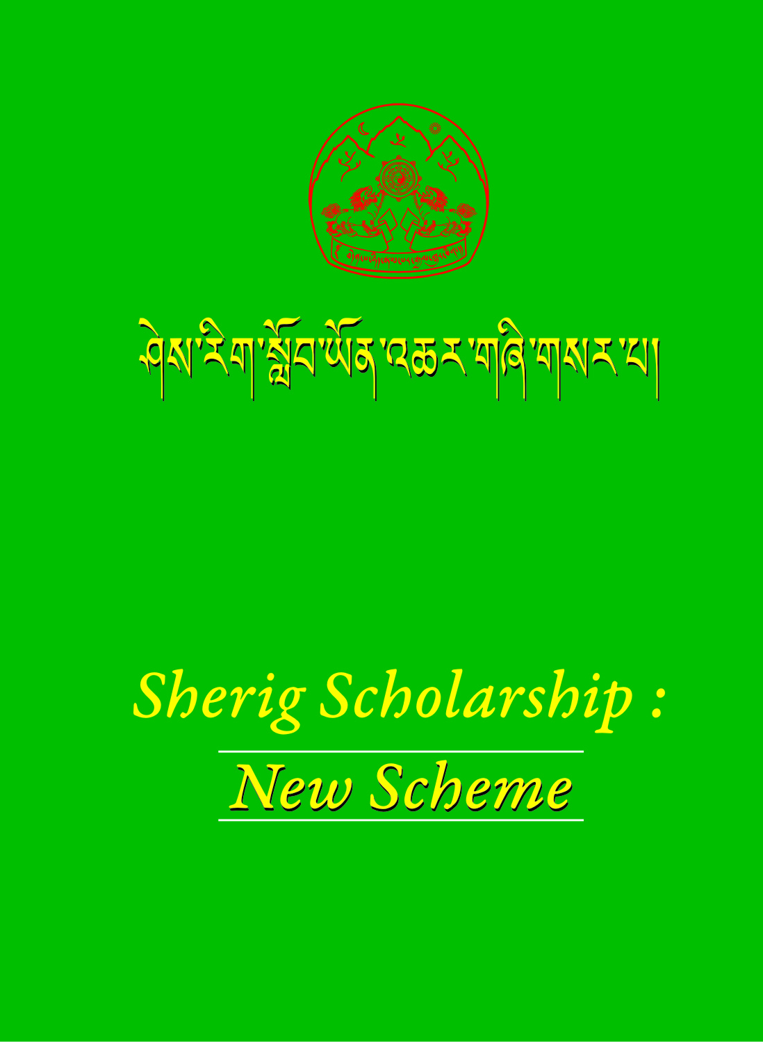 DoE New Scholarship Scheme