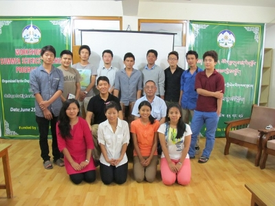 Participants with secretary Ngodup Tsering and education officer Jamyang Gyaltsen of the Department of Education.